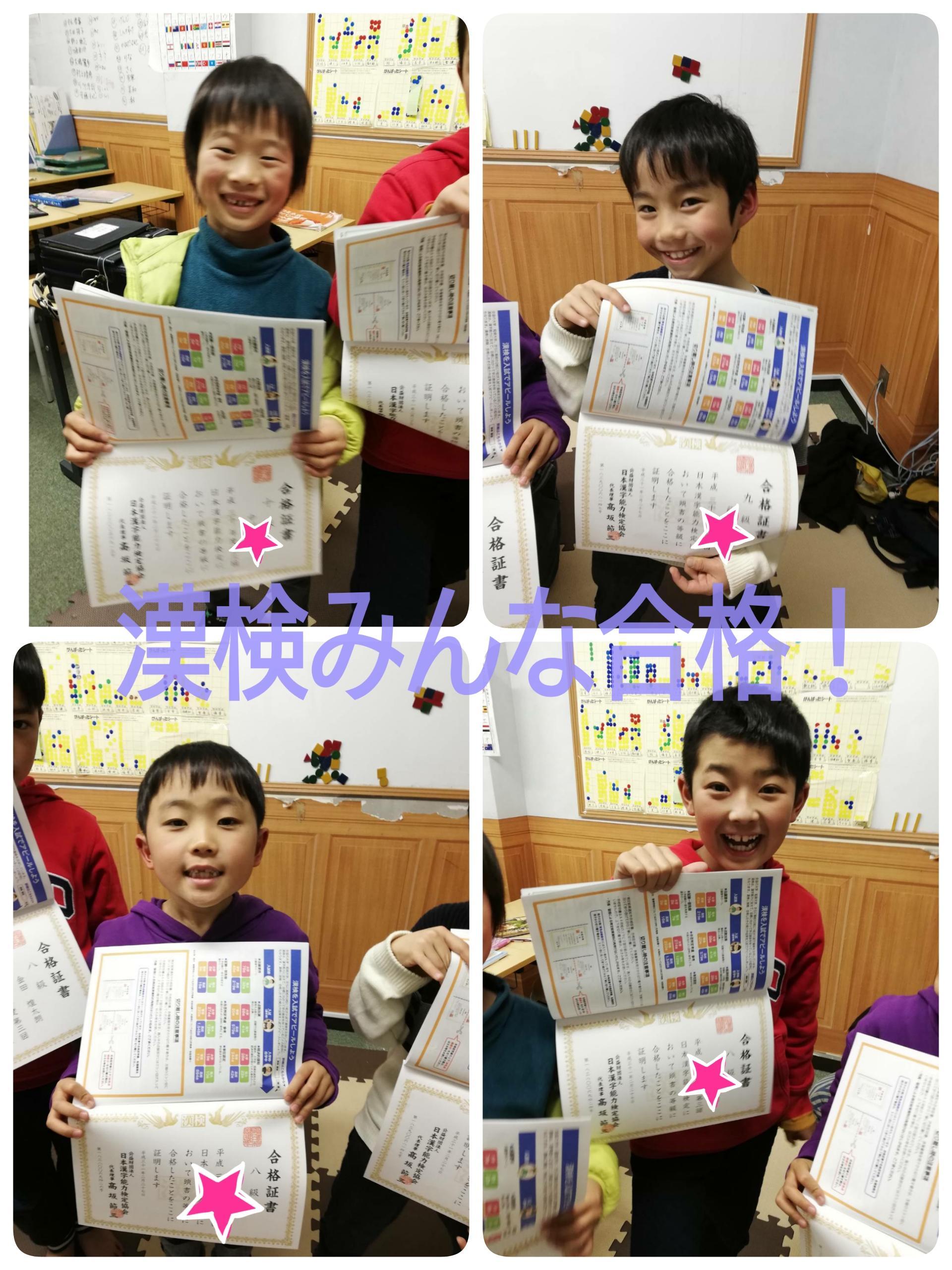 19-03-14-19-03-35-995_deco.jpg